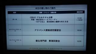 DSC_0736.JPG